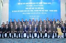 Encuentro de amistad Vietnam – China promueve intercambio de pueblo a pueblo