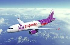 Inauguran ruta aérea directa entre provincia de Vietnam y Hong Kong