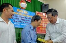 Dirigente partidista de Ciudad Ho Chi Minh asiste a fiesta de unidad nacional