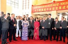 Inauguran en Hanoi Palacio de Amistad Vietnam- China