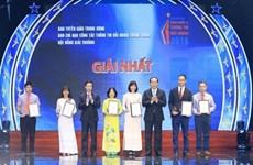 Comunicado sobre nueva edicción del Premio Nacional de Información para el Exterior de Vietnam 2017