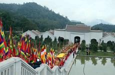 [Fotos] Fiestas primaverales en Vietnam atraen gran concurrencia