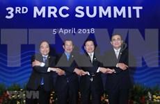 [Fotos] Premier vietnamita participa en reunión de alto nivel de Comisión del Río Mekong