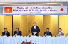 [Foto] Premier vietnamita se reúne con empresarios japoneses en Tokio