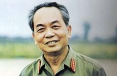 (Televisión) Recuerda colección de sellos especiales al general vietnamita Vo Nguyen Giap