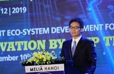 Urge vicepremier vietnamita promover el pago electrónico