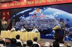 Simplifican en Vietnam requisitos comerciales para inversiones y negocios