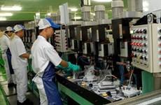 Vietnam incentiva desarrollo de industria auxiliar