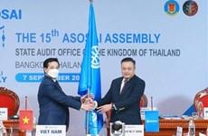 Asamblea XV de ASOSAI aboga por promover desarrollo económico sostenible