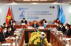 ASOSAI aboga por respuesta oportuna a la crisis del COVID-19