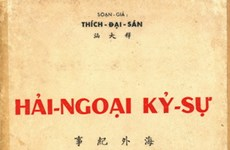 Libro antiguo chino reconoce la soberanía de Vietnam sobre archipiélagos