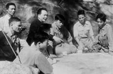 Efectúan en Vietnam exhibición virtual sobre el legendario general Vo Nguyen Giap