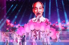 Programa artístico conmemora fundación del Partido Comunista de Vietnam