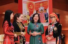 Elecciones a la Asamblea Nacional de la XV legislatura: Seguir aumentando la participación de la mujer