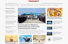 VNA: principal agencia de noticias multimedia de Vietnam