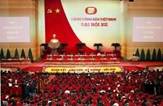 El XII Congreso Nacional del Partido: Entrando en la era de integración y desarrollo