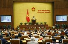 Asamblea Nacional de Vietnam: máximo órgano del poder estatal y de representación del pueblo
