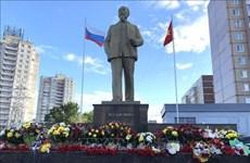 Memorias sobre el Presidente Ho Chi Minh en Rusia