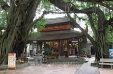Exhortan a suspender actividades religiosas en Vietnam para prevenir el COVID-19