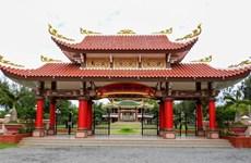 Conmemorará UNESCO bicentenario de poeta vietnamita