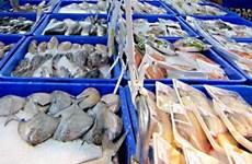 (Televisión) Vietnam, cuarto mayor exportador de productos acuícolas
