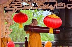 Gestión de centros de culto y religión centra debates del parlamento vietnamita