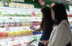 (Televisión) Promueve Vietnam sus productos lácteos en China