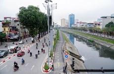 Premios Bui Xuan Phai: Por el amor a Hanoi