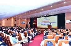 Deudas malas de Vietnam se reducirán a una tasa inferior a tres por ciento a finales de 2020