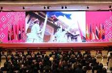 Países de ASEAN fortalecen nexos internos para atraer inversión extranjera