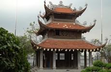 [Video] Pagoda Tao Sach: testigo de los cambios de la historia nacional