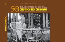 (Video) Seminario sobre traducción en idioma ruso de libro sobre Testamento de Ho Chi Minh