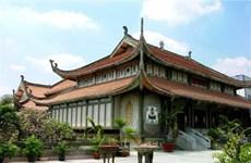 [Video] Pagoda Vinh Nghiem, cuna de la secta budista Truc Lam