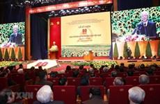 Discurso del máximo dirigente de Vietnam en acto conmemorativo por la fundación del Partido Comunista