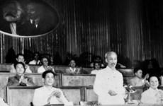 (Televisión) Semana de cine celebrará natalicio del Presidente Ho Chi Minh