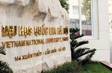 Universidades vietnamitas figuran entre las mejores de Asia