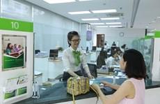 Bancos comerciales vietnamitas impulsan cumplimiento de estándares Basilea II