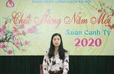 Políticas sociales de Vietnam contribuyen a restringir la usura en localidades pobres
