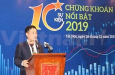 Elige Vietnam 10 eventos sobresalientes del mercado de valores en 2019  