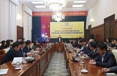 Bancos vietnamitas reducen tasas de interés para apoyar a empresas afectadas por el COVID-19