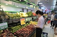 Capacidad de producción de Vietnam satisface la demanda doméstica en contexto de COVID-19