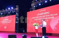 """Programa """"Orgullo de productos vietnamitas"""" estimula consumo doméstico"""