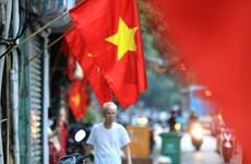 [Video] Vietnam: 75 años de desarrollo e integración