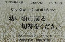 Lanzan traducción japonesa de conocidas novelas vietnamitas