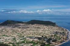 Maravillosa belleza de isla de Ly Son desde arriba