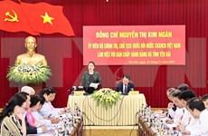 Presidenta del Parlamento vietnamita exige prestar atención al progreso de provincia de Yen Bai