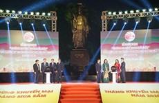 Hanoi por empezar el Mes de la Promoción 2020