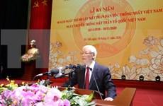 Máximo dirigente de Vietnam encabeza acto por el aniversario 90 del Día Nacional del Frente de la Patria