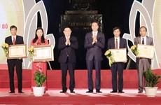 Hanoi celebra el 90 aniversario del Día Tradicional del Frente de la Patria de Vietnam