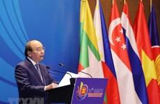 Conferencia ministerial de la ASEAN sobre el Crimen Transnacional